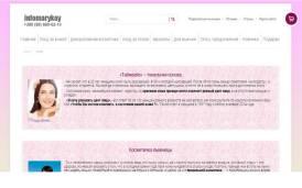 infomarykay6_750-469