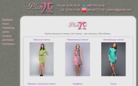 platizza_750-469